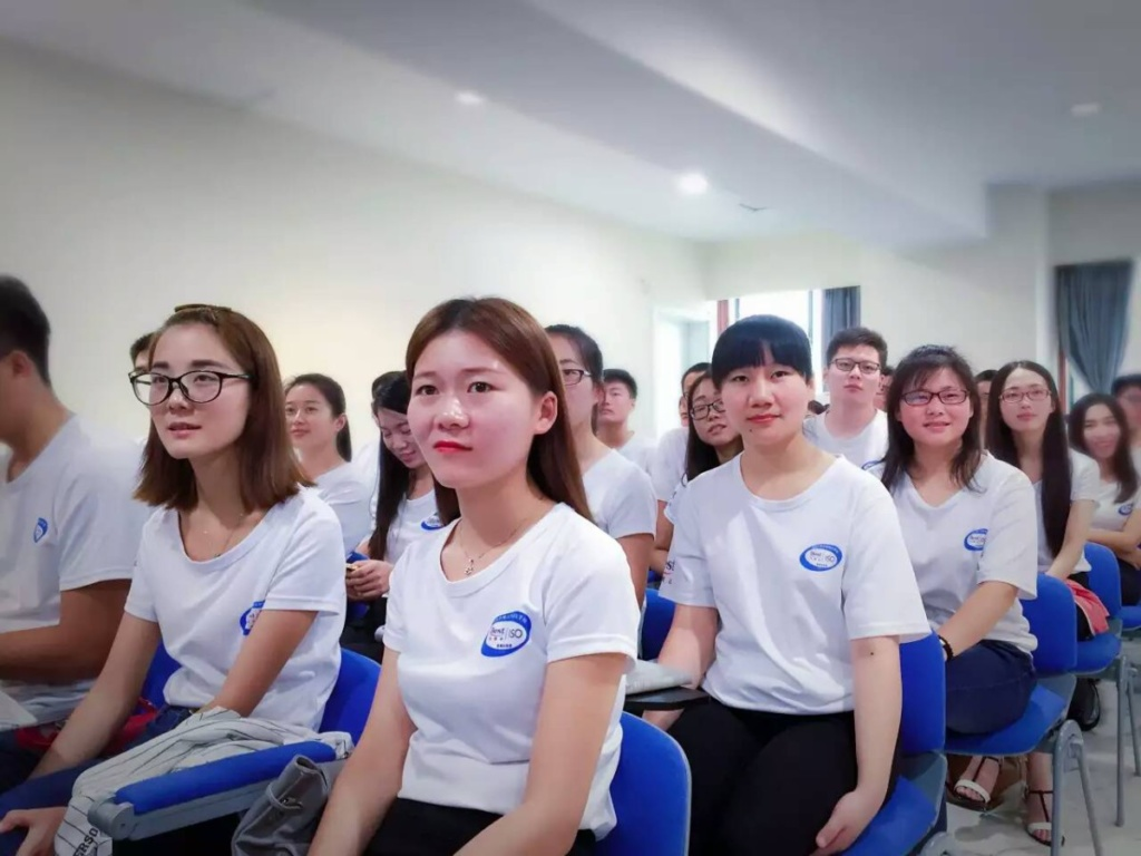 formation optique chine iso