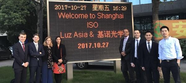 etudiants MBA ISO à shanghai