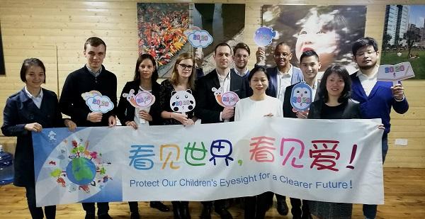 etudiants MBA ISO en chine