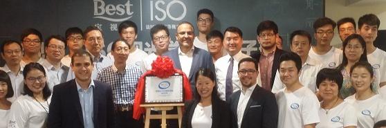 L'ISO lance un nouveau cursus d'optique en Chine
