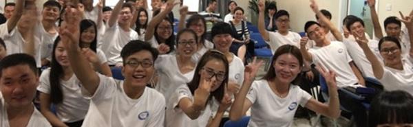 Cursus d'optique ISO en Chine : bilan et retour d'expériences