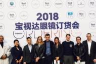 Voyage d'études en Chine : les étudiants en MBA découvrent le marché chinois